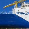 Vard Tulcea: lansare navă Topaz Chu, prima dintr-o serie de cinci