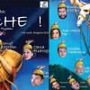 """Teatrul ,,Jean Bart"""" vă invită la premiera spectacolului ,,Poche!"""", după ,,Puricele în ureche"""" de Georges Feydeau"""