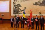 Deputat Mirela Furtună:  La Ambasada Chinei la București s-a discutat despre prietenia tradițională dintre cele două state și despre oprtunitățile Belt and Road