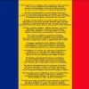 29 Iulie – Ziua Imnului Național. 170 de ani de la prima intonare oficială.