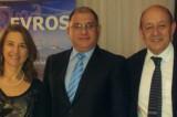 Reuniunea Conferinței Regiunilor Periferice Maritime