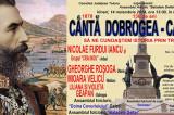 14 Noiembrie 1878 – 14 Noiembrie 2014:136 de ani de la revenirea Dobrogei la Patria Mamă – România