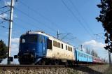 O femeie a fost accidentată de tren la 150 m de trecerea la nivel cu strada Isaccea, Tulcea