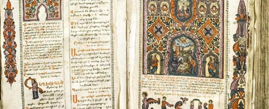 Ziua limbii, alfabetului şi culturii armene, Ziua primilor creatori de cultură armeană cu peste 1500 de ani  în urmă